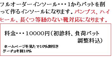 %ef%bc%94%e7%84%a1%e9%a1%8c-2