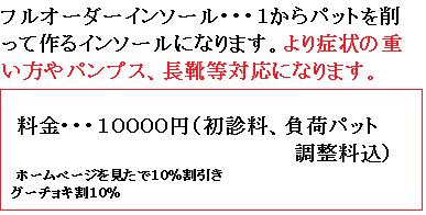 %ef%bc%94%e7%84%a1%e9%a1%8c