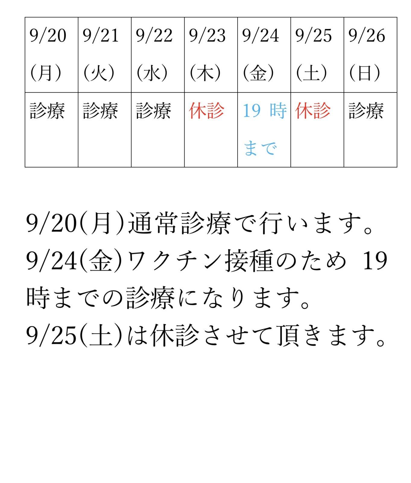 2f929aa3-ab44-45f4-b972-0d84aae3f68c